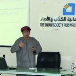 حلقة فكرية تفند المسائل الفلسفية في الفلسفة الإسلامية بالجمعية العمانية للكتاب والأدباء