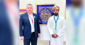 اختتام فعاليات ملتقى العقبة الدولي للفنون الإسلامية 2019م