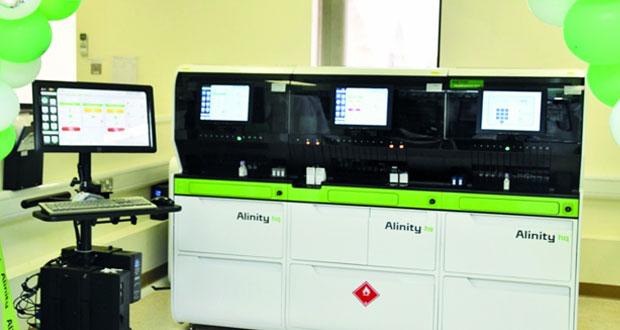 المستشفى السلطاني يدشن أحدث جهاز لفحص وقياس كريات الدم بأنواعها