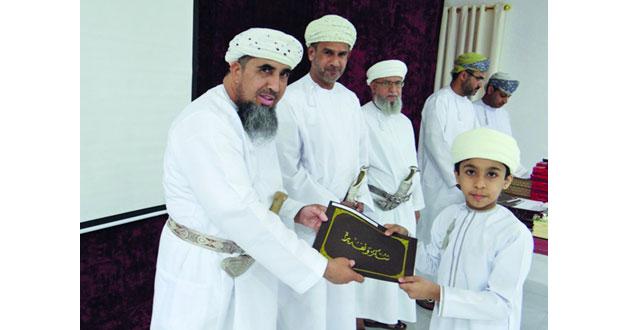 تكريم طلبة مسابقتي اتقان وحفظ القرآن الكريم بالسويق