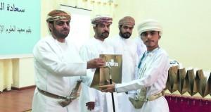 معهد العلوم الإسلامية بجعلان بني بوحسن يكرّم طلابه المجيدين والمتفوقين علميا