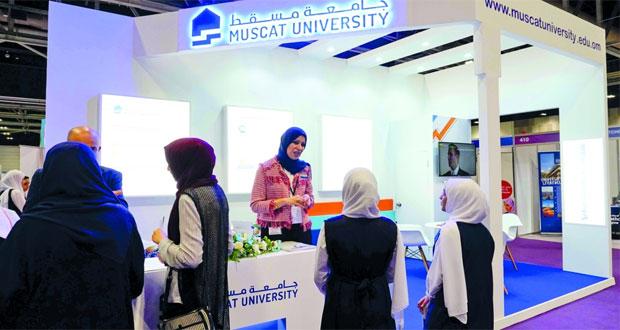جامعة مسقط تستعرض خياراتها الأكاديمية المتقدمة بمعرض جيديكس
