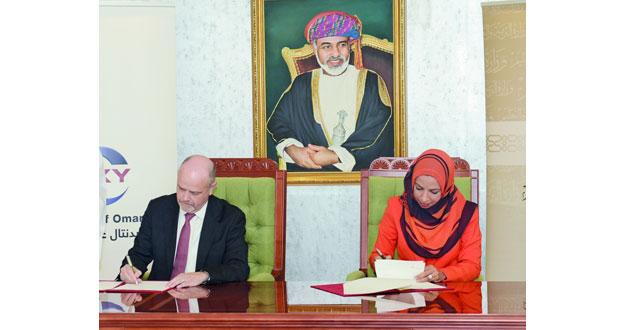 التربية والتعليم وأوكسيدنتال عمان يوقعان اتفاقية تركيب نظام درب السلامة لـ (1994) حافلة مدرسية بمسقط