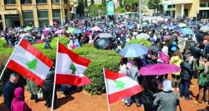 القطاع العام ينفذ إضرابا في لبنان