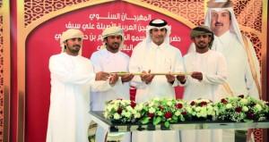 (البشائر) لهجن البشائر تفوز بالمركز الأول و الشلفة الذهبية ضمن منافسات ختامي سيف أمير قطر لسباقات الهجن بالشحانية وتهدي الرياضة العمانية إنجازا جديدا