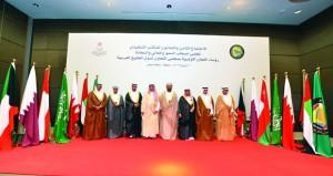 رفع توصيات بإشهار هيئة فض المنازعات الخليجية بالبحرين وتفعيل دور المسابقات في الدورات الخليجية
