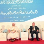 بدء أعمال المؤتمر الدولي (الحماية القضائية للملكية الفكرية والتنمية الاقتصادية المستدامة)