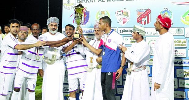 فريق العروبة يتوج بطلا لبطولة بركة الموز الكروية والاتحاد وصيفا