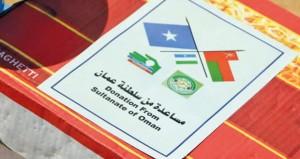 السلطنة تواصل توزيع المساعدات بالصومال واليمن