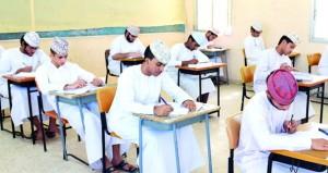 47570 طالبا يبدأون امتحانات دبلوم التعليم العام .. اليوم