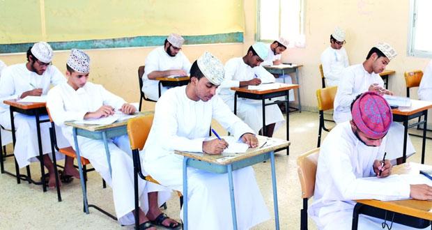 اليوم (47570) طالبا وطالبة يبدأون امتحانات الفصل الدراسي الثاني لدبلوم التعليم العام