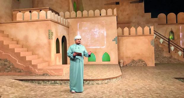 """برنامج """"القلعة"""" يقدم حضارة عمان وتاريخها التليد في حزمة لأسئلة يومية تفاعلية مغايرة"""