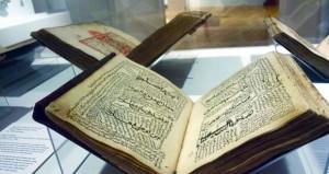متحف بيت الزبير يختتم مشاركته بمعرض العالم في الأفق بأميركا
