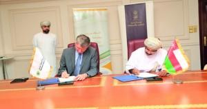"""وحدة دعم التنفيذ والمتابعة و""""تنمية نفط عمان"""" توقعان مذكرة تفاهم لدعم جهود تسهيل بيئة الأعمال بالسلطنة"""