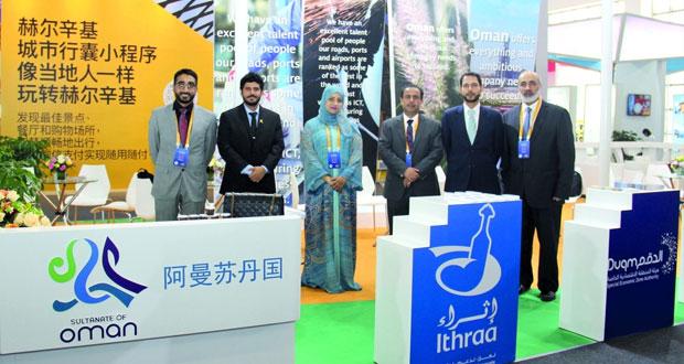 السلطنة تشارك في فعاليات المنتدى الدولي للسياحة الذكية بمقاطعة يونّان الصينية