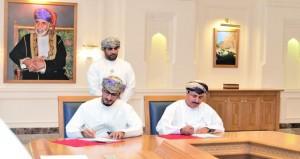 التوقيع على اتفاقية تصميم وتنفيذ البرنامج الوطني للتطوير القيادي لتمكين الإدارات العمانية الوسطى والعليا بالقطاع الخاص