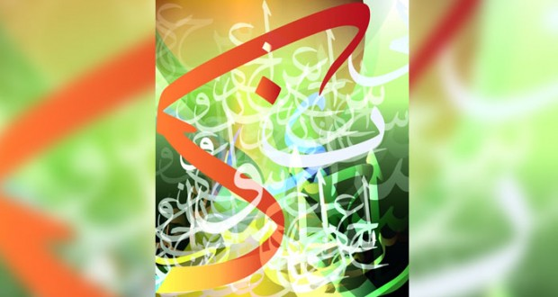 حينما تتعانق جماليات التشكيل مع روحانيات الحرف العربي في اعمال سلمان الحجري