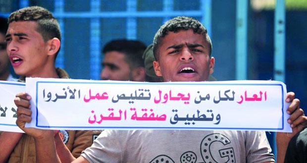 الخارجية الفلسطينية تدين اعتداءات الاحتلال على (الأقصى)