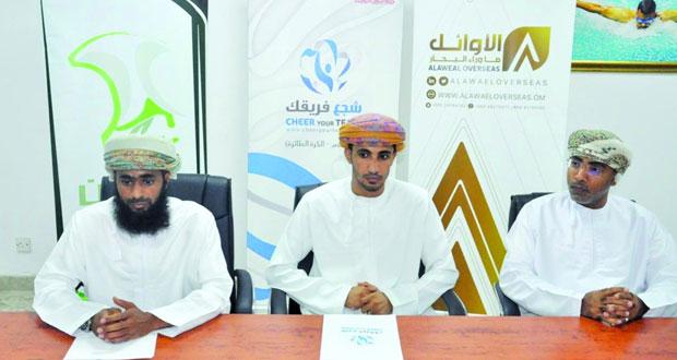 توقيع اتفاقية لتدريب وتأهيل 150 متدربا في مجال العمل التطوعي بالمجال الرياضي