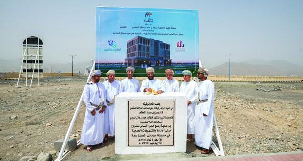 """""""مدائن"""" تحتفل بوضع حجر أساس مبنى الإدارة والتسهيلات الخدمية في سمائل الصناعية"""