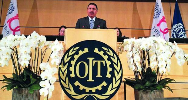 السلطنة تشارك في الدورة الـ 108 لمؤتمر العمل الدولي بجنيف