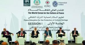 """المنتدى العالمي لمؤسسة """"البابطين"""" يؤكد على أهمية حماية التراث العالمي وتعزيز ثقافة السلام"""