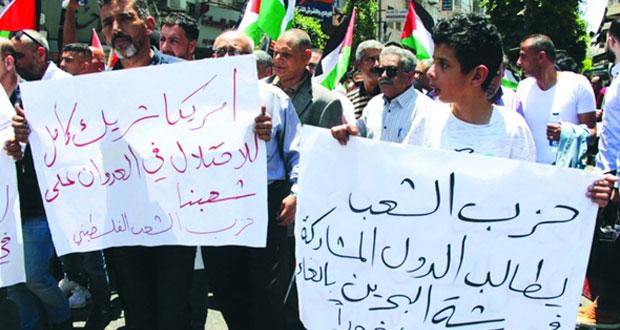 الفلسطينيون يتظاهرون في رام الله رفضا لـ(مؤتمر البحرين)