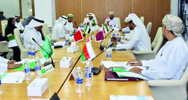 لجنة السوق الخليجية المشتركة تناقش آليات تفعيلها