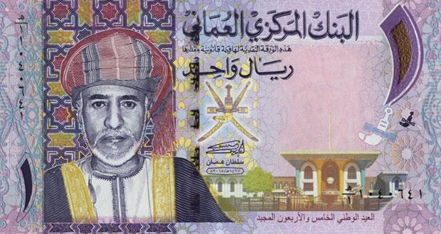 أكثر من 14 مليارا و600 مليون ريال عماني ودائع القطاع الخاص بالبنوك وارتفاع القروض والتمويل 6%