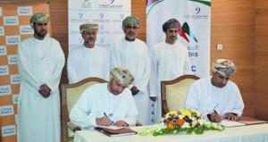 """""""عمانتل"""" و""""العمانية للأبراج"""" توقعان اتفاقية الاستفادة من البنية الأساسية لأبراج الاتصالات"""