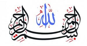 """الخطاط نبيل السيابي يقدم دورة """"الخط العربي"""" في الموالح"""