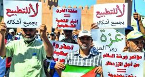 فلسطين تندد بوعد ترامب (المشؤوم) وترى الخطة تبيضا للاحتلال والاستيطان
