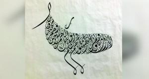 فعاليات تثقيفية وحلقات عمل في الخط العربي والفنون التشكيلية والقراءة تنظمها اللجنة الشبابية بنادي السويق