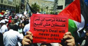 «صفقة القرن» تطلق ورشتها لجمع استثمارات بـ 50 مليار دولار وسط مقاطعة وغياب فلسطيني