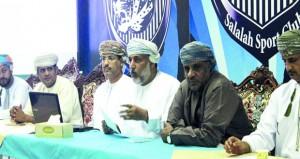 الجمعية العمومية لنادي صلالة تزكي مجلس إدارة جديدة برئاسة علي الرعود