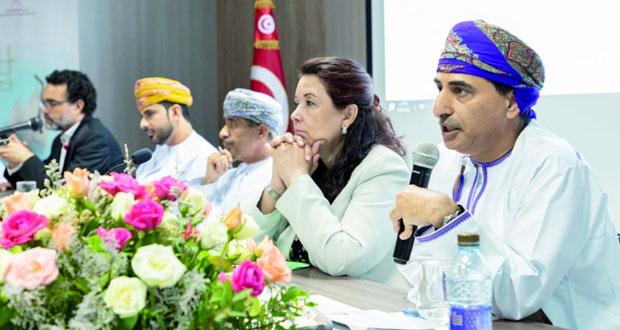 جائزة السلطان قابوس للثقافة والفنون والآداب تعقد لقاء تعريفيا في تونس