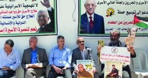 فلسطين: تكثيف الاتصالات لضمان أوسع مقاطعة دولية للمؤتمر الأميركي