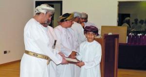 تكريم الفائزين بمسابقة الصارمي لحفظ وتلاوة القرآن الكريم بنخل