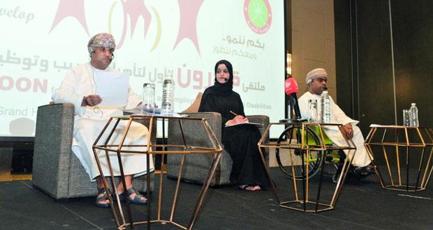 كشف الستار عن تنظيم ملتقى «قادرون» الأول لإبراز طاقات  ومهارات الأشخاص ذوي الإعاقة فـي مجالات العمل المختلفة