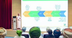 (بيئة) تستعرض خطة نقل خدمة إدارة النفايات بمحافظة شمال الشرقية