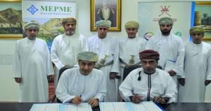 وزارة التنمية وجمعية المعوقين توقعان اتفاقيتين رعاية مع شركة ميتسوي إي بي الشرق الاوسط