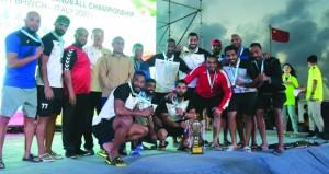 ختام منافسات البطولة الآسيوية السابعة بالصين