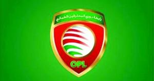 اتحاد القدم يصدر قرارا بإعادة النظر في الغرامات المالية على الأندية الخاصة بضوابط التراخيص
