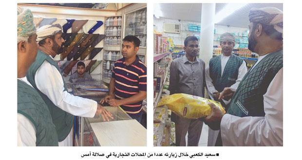 """رئيس """"حماية المستهلك"""" يطلع على الجهود المبذولة لإنجاح موسم صلالة السياحي"""