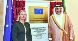 الاتحاد الأوروبي يفتتح ثالث مقراته الخليجية في الكويت