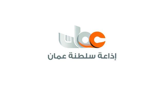 """إذاعة سلطنة عمان تحتفي بيوم النهضة المباركة """"23 يوليو المجيد"""" الثلاثاء المقبل"""