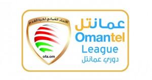 30 يونيو … توقيع عقد رعاية دوري عمانتل للموسم الكروي 2019/2020