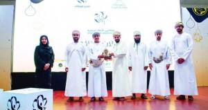 وزارة الشؤون الرياضية تتوج الفائزين في هاكاثون الأفكار الرياضية شهد مشاركة أكثر من 80 شابا وشابة