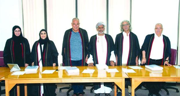 """رسالة علمية تناقش """"الذّاتيّة في الخطاب السّرديّ"""" بجامعة السلطان قابوس"""
