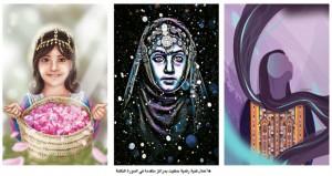 الجمعية العُمانية للفنون التشكيلية تستعد لاستقبال أعمال المعرض السنوي للفنون الرقمية في دورته الرابعة
